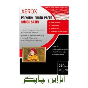 کاغذ XEROX فتوگلاسه 10x15