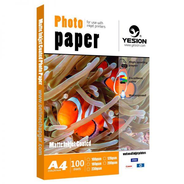کاغذ 200 گرم مات یسان