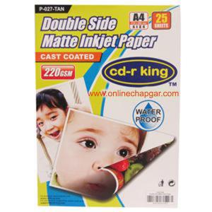 کاغذ 220 گرم سی دی دورو