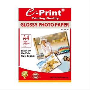 کاغذ 260 e print گلاسه