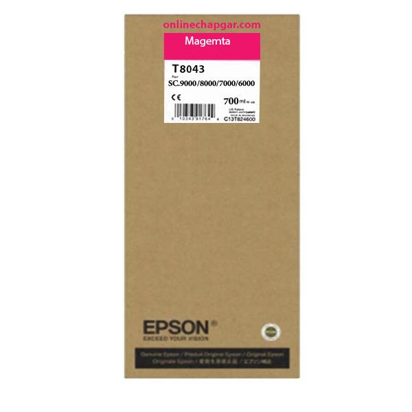 کارتریج پلاتر اپسون T8043 انلاین چاپگر