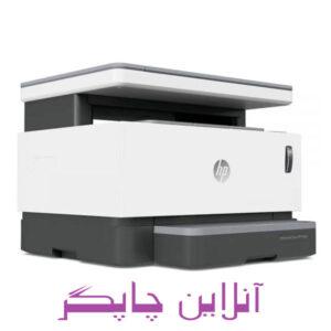 پرینتر لیزری چندکاره HP Neverstop Laser MFP 1200w